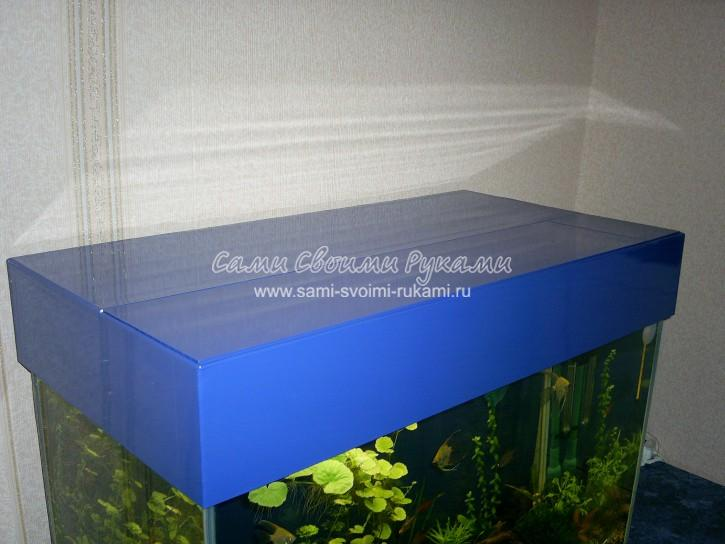 Крышка для аквариума своими руками из пвх фото 869