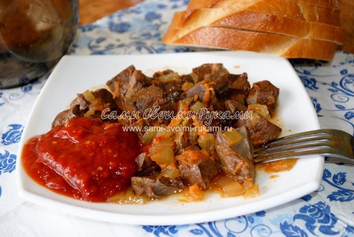 Блюда из свиного сердца  5 рецептов с фото Как