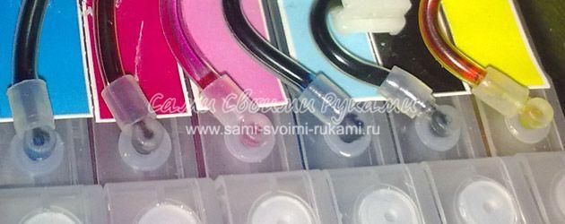 Ремонт головки струйного принтера
