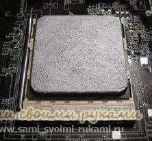 Замена процессора на компьютере пошаговая инструкция