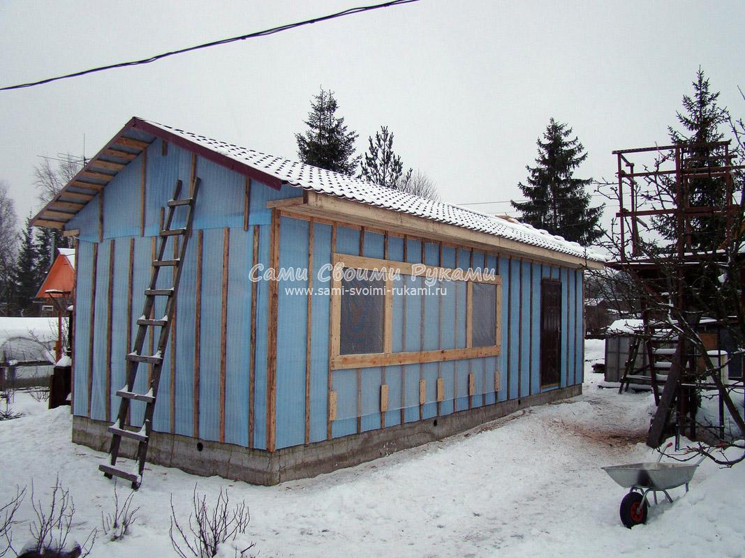 Строительство одноэтажного дома своими руками