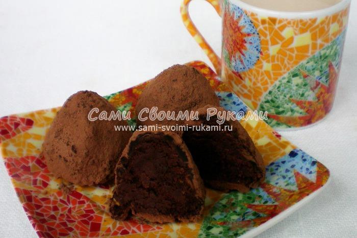 Шоколадный трюфель - рецепт с секретом