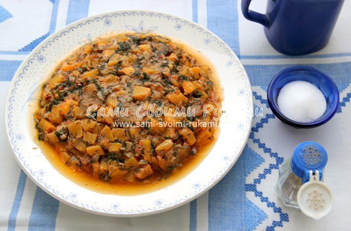 Тыква с салом в сметанно-томатном соусе