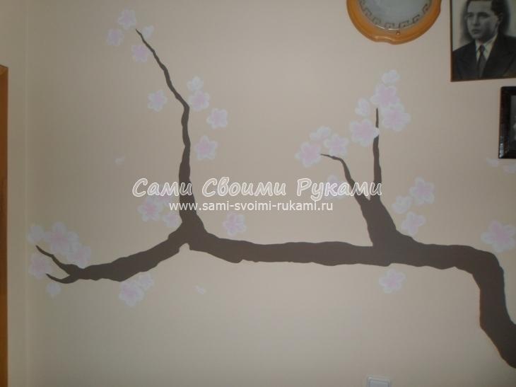 Как замаскировать трещину на стене веткой сакуры