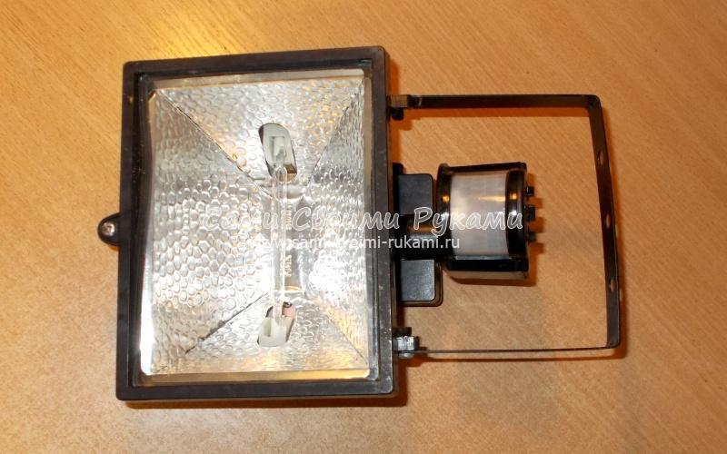 Ремонт прожектора с датчиком движения