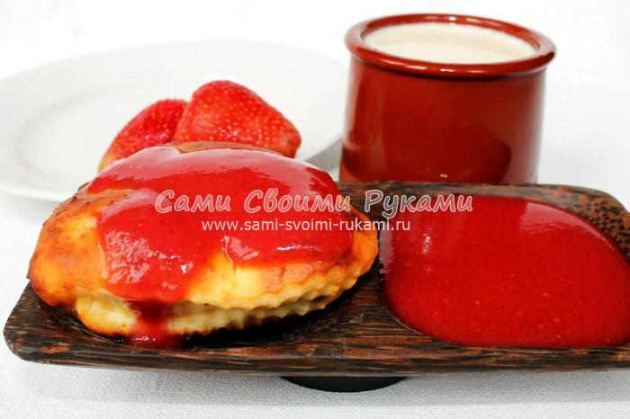 Творожные кексы со свежим клубничным джемом