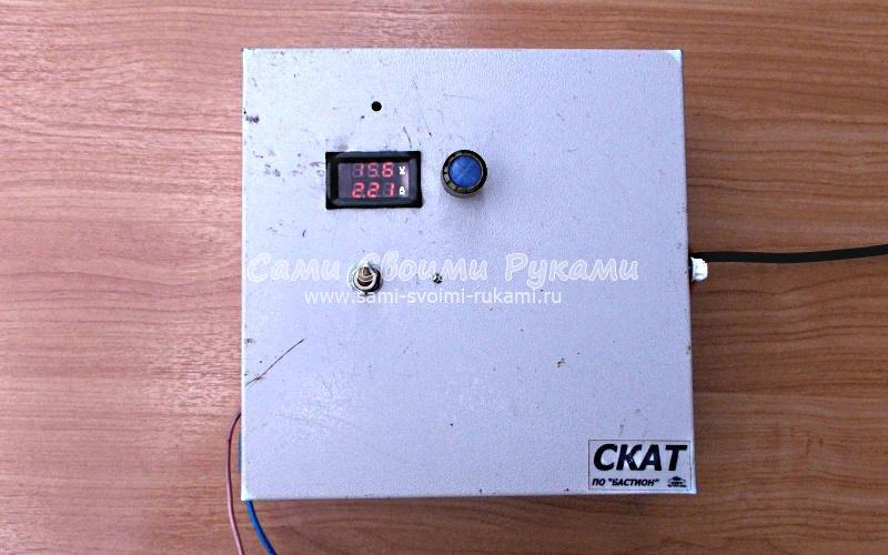 Как сделать самодельное зарядное устройство