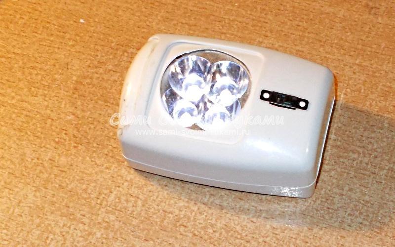 Как сделать из неисправного охранного датчика фонарик