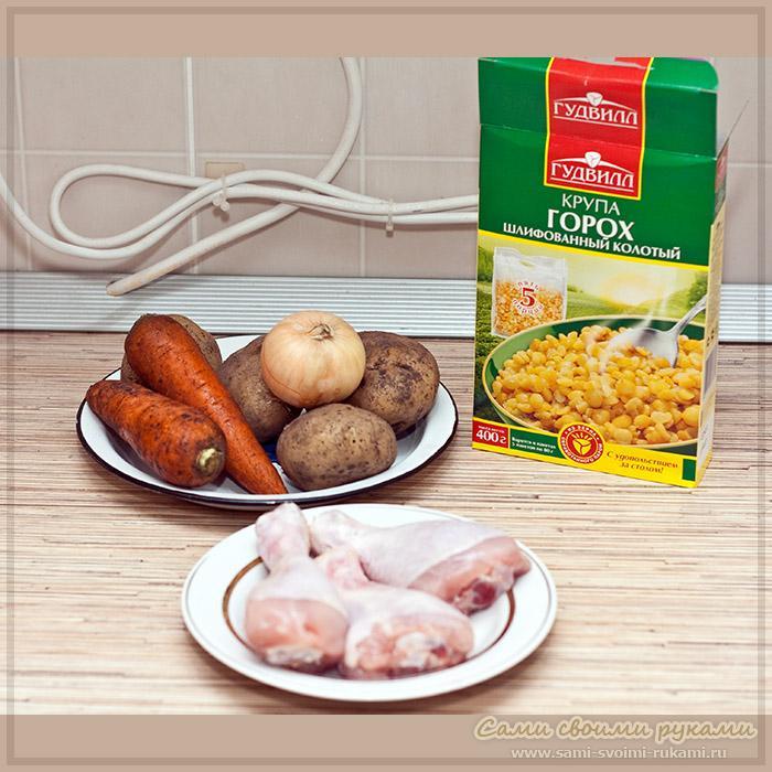 гороховый суп на курином бульоне в мультиварке рецепты