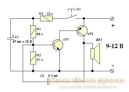 Схема воздушного сигнала через реле 545