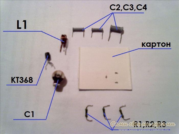 Глушилка сотовых телефонов схема фото 646