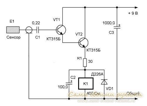 Электрическая схема сенсорные выключатели.