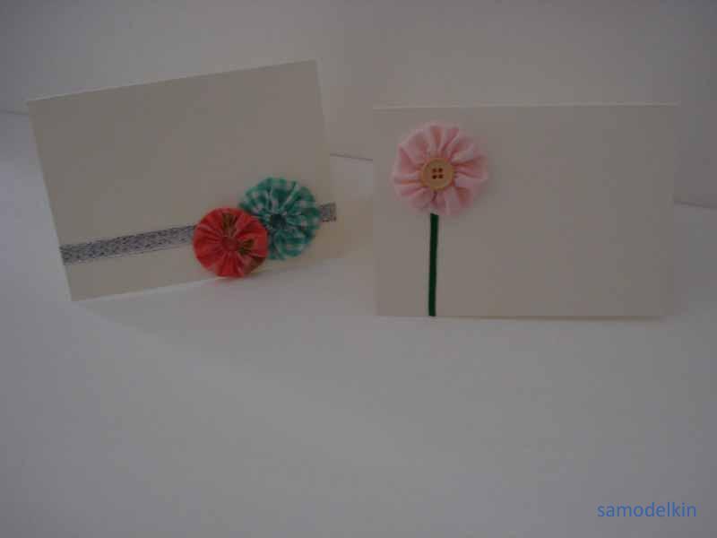 Простые открытки