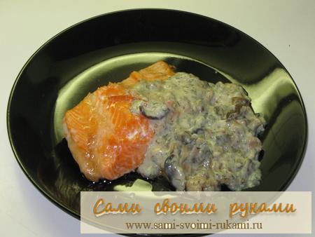 Как сделать вкусно лосось с грибами - рецепт