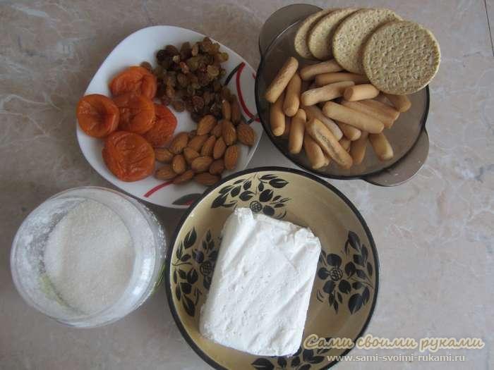 Блюда из кураги