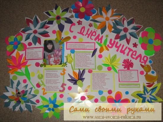 Электронная открытка цветы