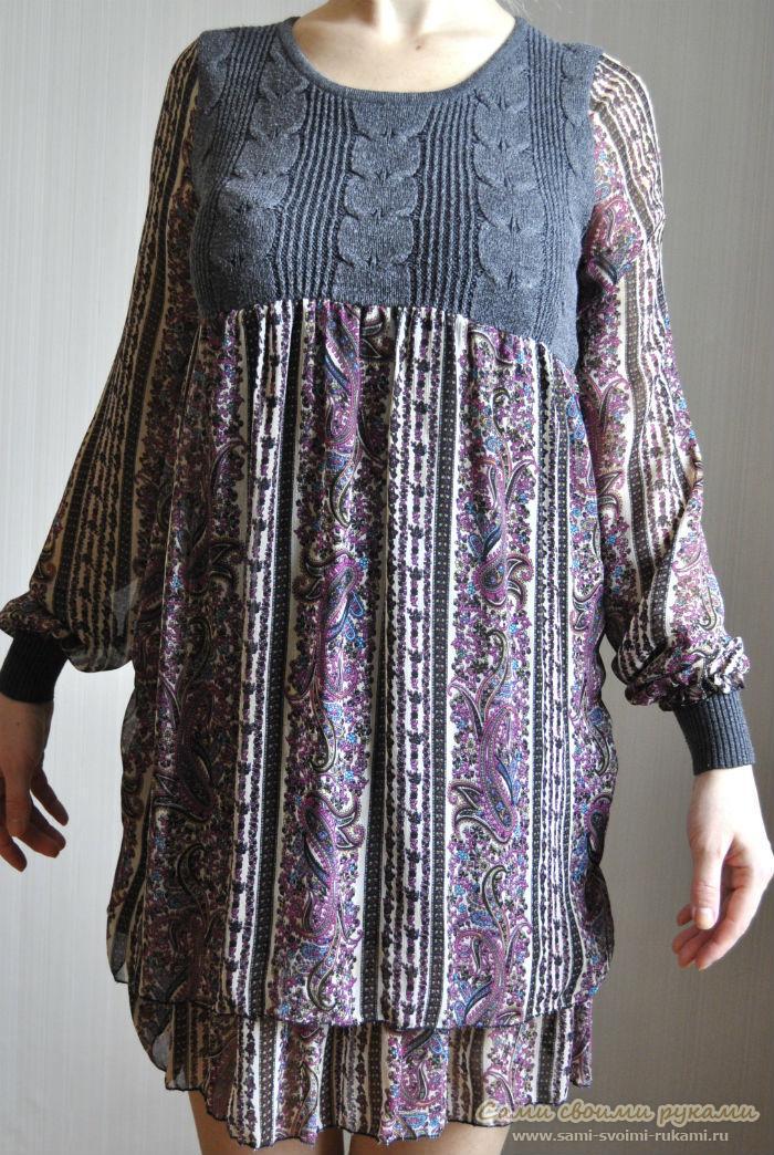 платье из флиса женское