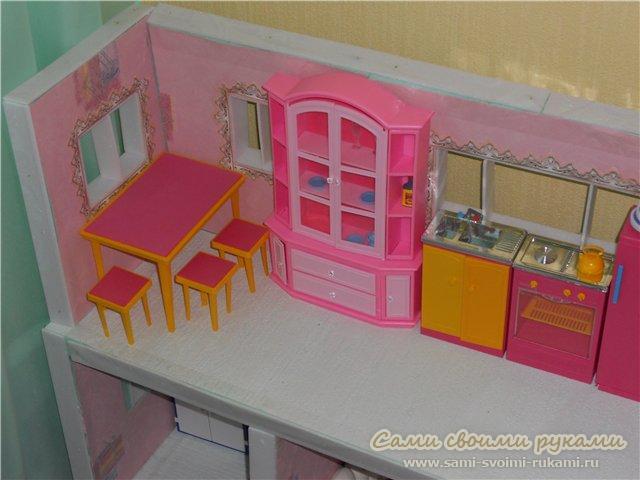Как сделать дом для дочек