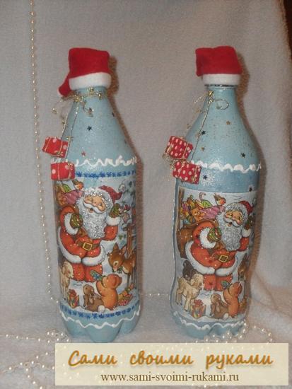 Украшение пластиковых бутылок