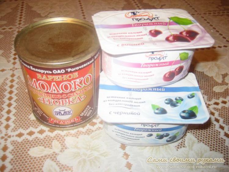 Как сделать крем без сливок