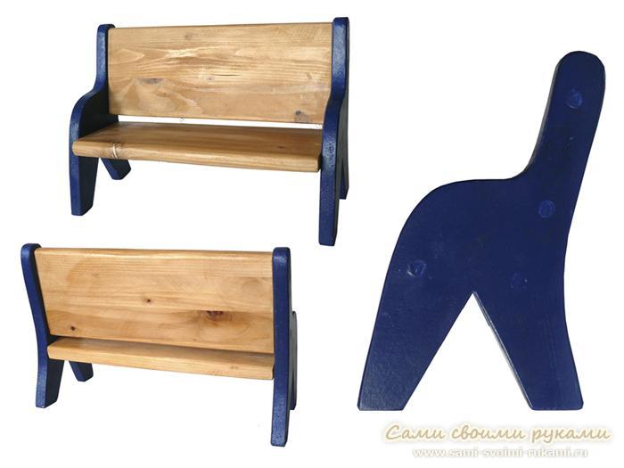 Скамейка для кукол, как сделать своими руками