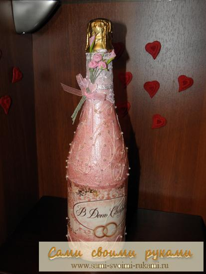 Украшение свадебных бутылок