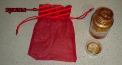 Новогодняя подставка с розой (сувенир из диска)