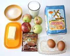 Рецепт яблочного пирога, как приготовить просто и вкусно - с фото