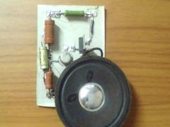 Электронная сирена, как сделать в домашних условиях