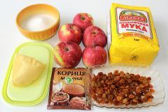 Яблочный крамбл с изюмом и корицей