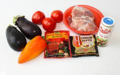 Мясо с подливкой и овощами