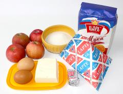 Яблочный пирог - рецепт с фото