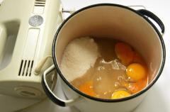 Пирог с морковью, простые и вкусные рецепты с фото