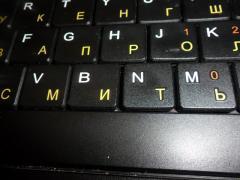 Как вставить кнопку на ноутбуке