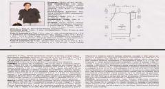 Длинная безрукавка с V-образным вырезом — вяжем спицами
