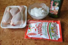 приготовить ингредиенты