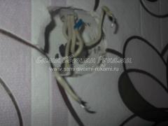 убрать старый выключатель