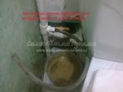 Убираем остатки воды из трубы