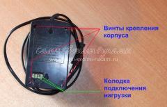 Ремонт импульсного блока питания АТ-12/30
