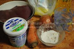 Ингредиенты для приготовления печени в мультиварке