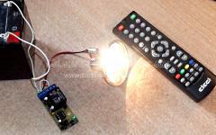 Как сделать подсветку для пульта