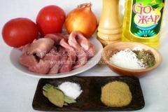 Телятина маринованная в горчице и тушеная с томатами