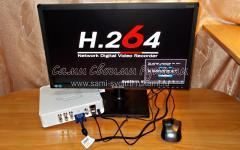 Подключение видеорегистратора к компьютеру