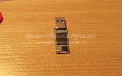 Ремонт USB флеш-карты
