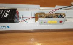 Ремонт светильника аварийного освещения