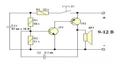 Сирена воздушной тревоги своими руками на двух транзисторах