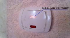Простой сенсорный выключатель света