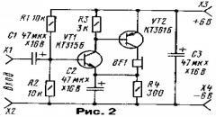 Двухкаскадный усилитель ЗЧ на транзисторах разной структуры