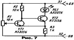 Триггер Шмитта на транзисторах в коробке сигарет
