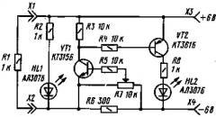 Перегрузка по току - делаем сигнализатор, защиту